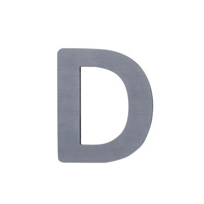Bokstav i trä - D - grå - Sebra